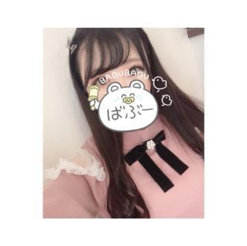 「Hinata」11/29日(日) 21:30 | ひなたの写メ・風俗動画