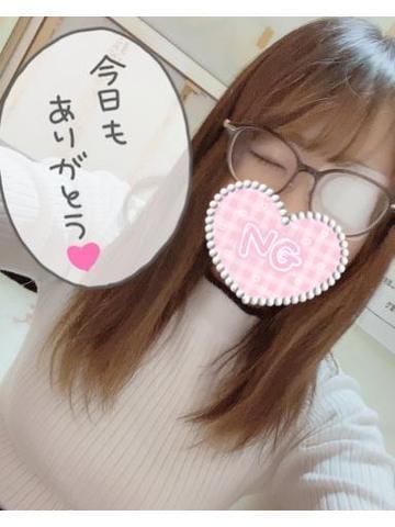「選んでくれてありがとう?」11/29日(日) 22:59 | せりかの写メ・風俗動画