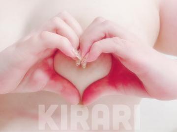 輝星~キラリ~「love letter ?」11/30(月) 00:24 | 輝星~キラリ~の写メ・風俗動画