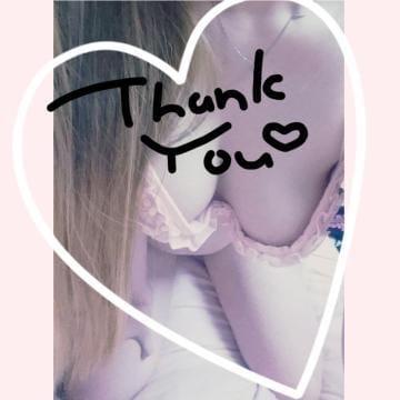 「終了♡」11/30日(月) 04:09 | AYAKAの写メ・風俗動画
