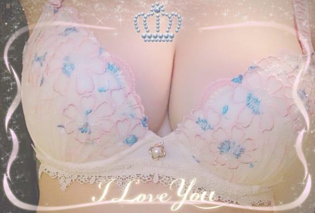 「お礼です♡」11/15(水) 20:22   ゆみの写メ・風俗動画