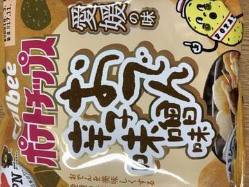 奈央「でたー」11/15(水) 20:49 | 奈央の写メ・風俗動画