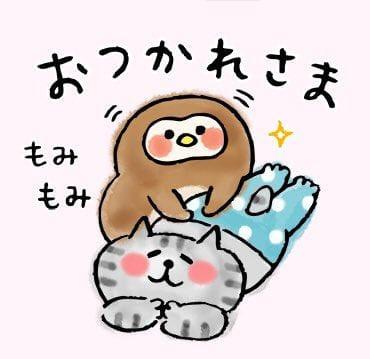 「お礼です✿.*・」11/30(月) 18:03   モカの写メ・風俗動画
