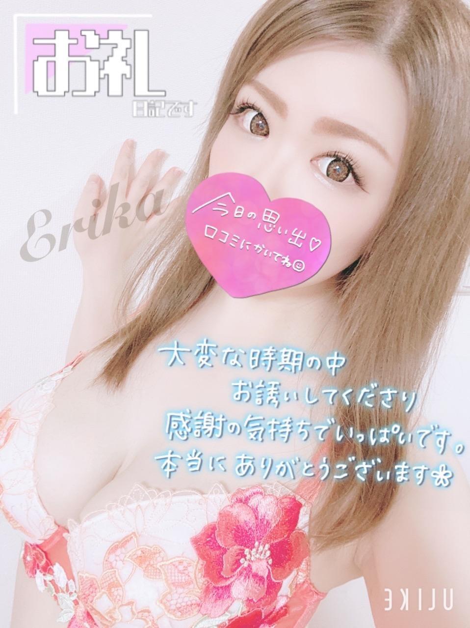 「30日のお礼?」12/01日(火) 00:24   エリカの写メ・風俗動画