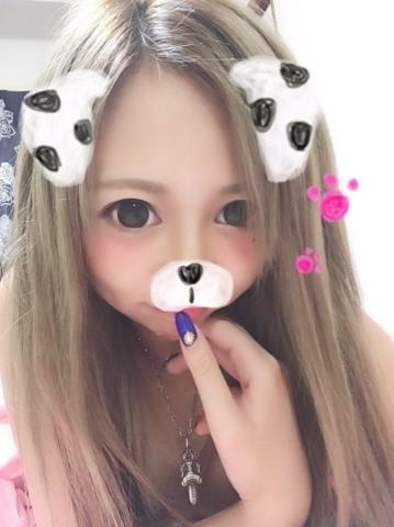 「あーそーぼっ♡」12/03日(木) 02:48 | EMIRIの写メ・風俗動画