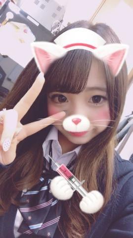 りぼん「出勤?」11/16(木) 18:57   りぼんの写メ・風俗動画