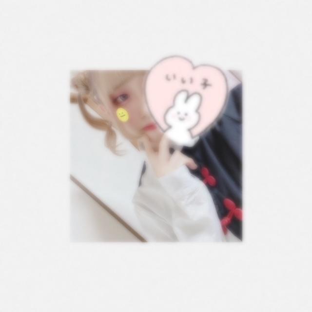 「おれいーー!」12/04日(金) 01:34 | Haruki-ハルキ-の写メ・風俗動画