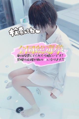 「ロリ…?」12/04(金) 01:45 | ももかの写メ・風俗動画