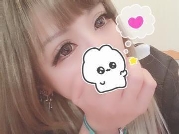 「シロ集め」12/04(金) 10:23 | りか★グラドル級美少女★の写メ・風俗動画