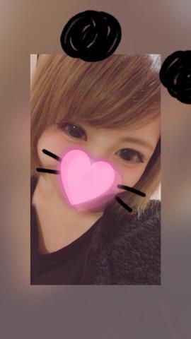 「次の出勤日」11/16(木) 22:14 | ゆりなの写メ・風俗動画