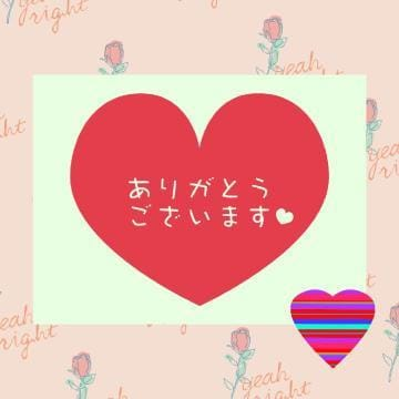 「昨夜は」12/04(金) 15:19 | ららの写メ・風俗動画