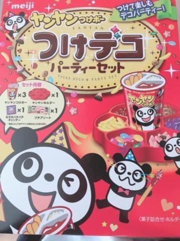 「お菓子♡」12/04(金) 18:04 | りあんの写メ・風俗動画
