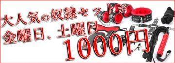 「************明日のイベント?」12/04(金) 20:15   もえかの写メ・風俗動画