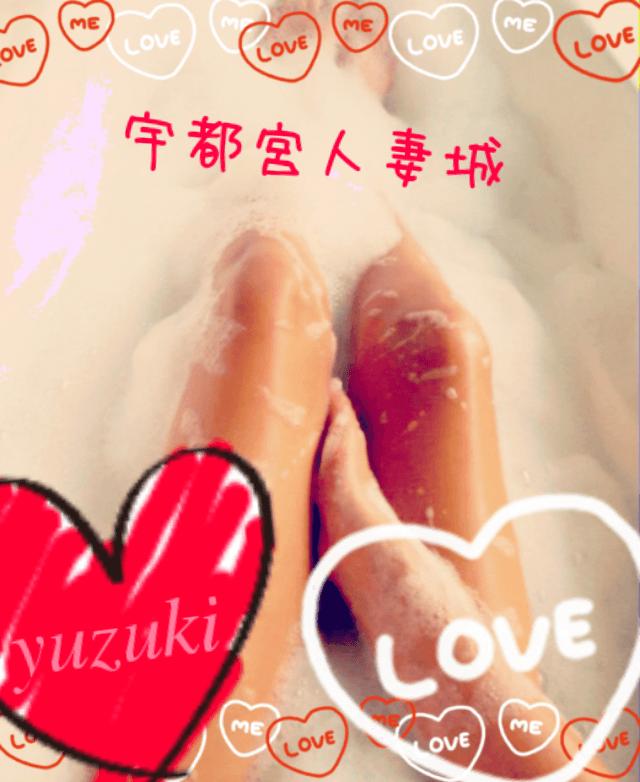 柚月「スッキリ(´▽`)」11/17(金) 00:51   柚月の写メ・風俗動画
