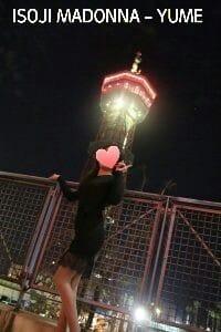 夢[ゆめ]「中央区シティホテルのお客様お礼です(^_^)」11/17(金) 02:47 | 夢[ゆめ]の写メ・風俗動画