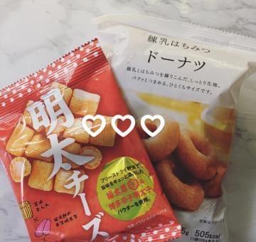 「お礼(S様)」12/05日(土) 15:15   みほの写メ・風俗動画