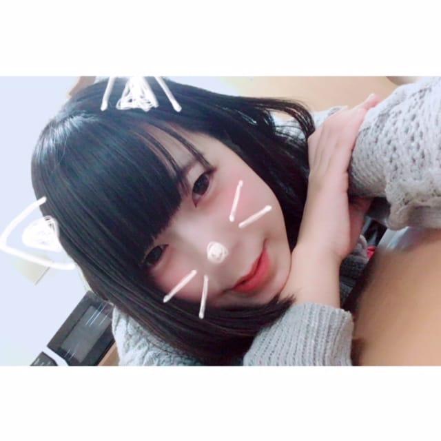 めい「はじまる!!!」11/17(金) 11:04 | めいの写メ・風俗動画