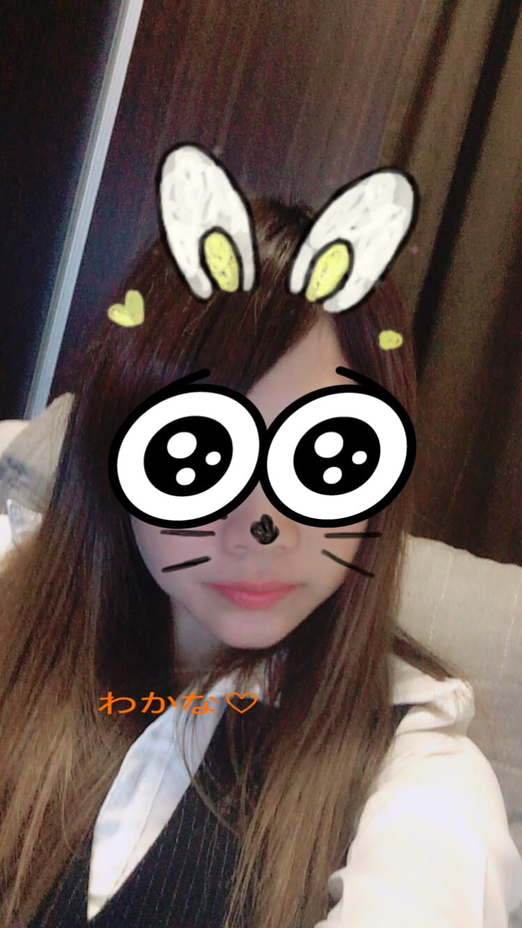 ワカナ「お礼♡」11/17(金) 13:42   ワカナの写メ・風俗動画
