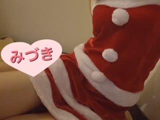 「こんにちは☀️みづき」12/06(日) 13:11   みづきの写メ・風俗動画