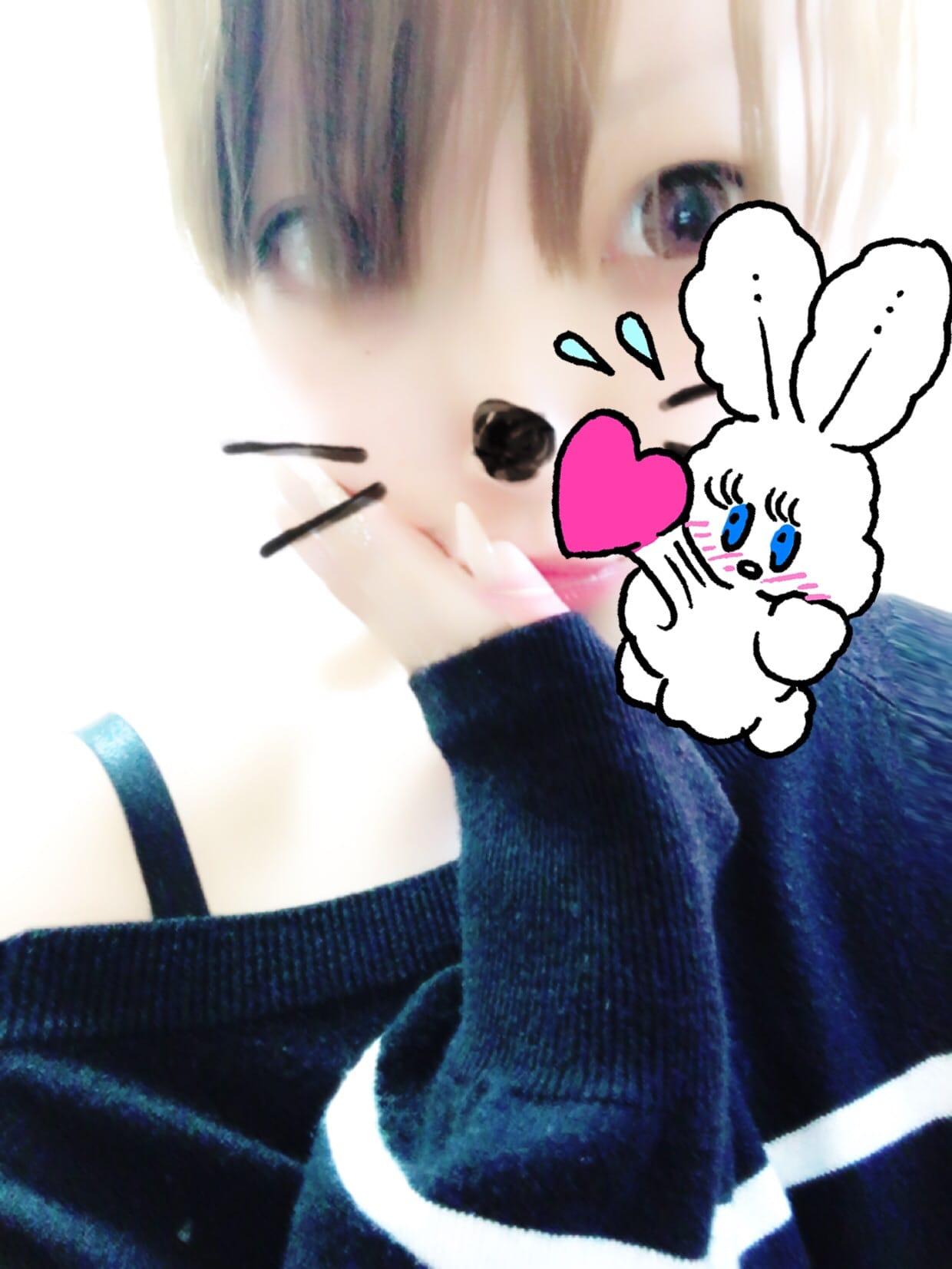 りお「おはぽよ」11/17(金) 13:50 | りおの写メ・風俗動画