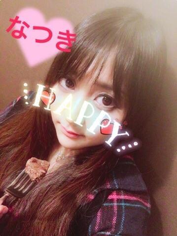 なつき「元気のもと☆」11/17(金) 16:53 | なつきの写メ・風俗動画
