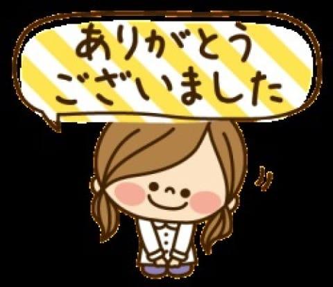 村田恵「ブルームンのF様」11/17(金) 21:28 | 村田恵の写メ・風俗動画