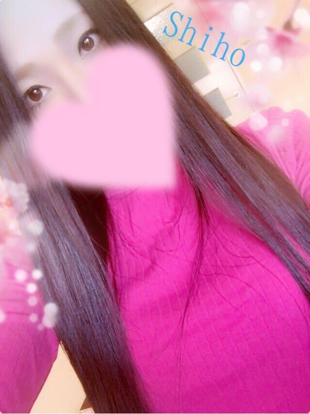 しほ「SHIHO*」11/17(金) 22:02 | しほの写メ・風俗動画
