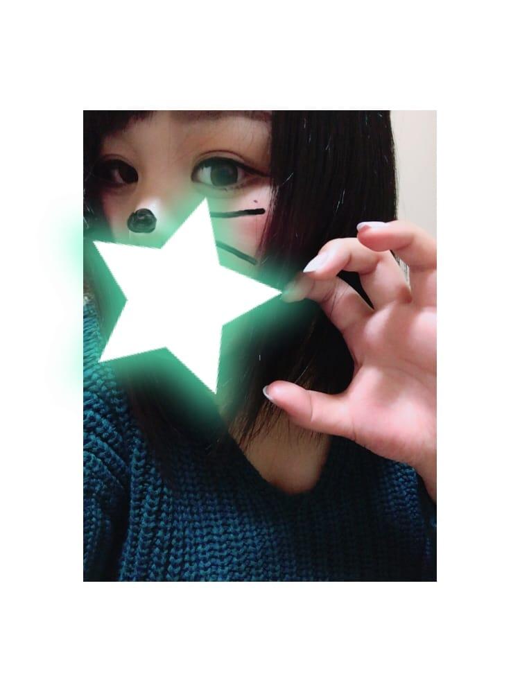 かな「こんばんは!」11/17(金) 22:17 | かなの写メ・風俗動画