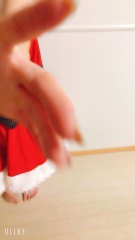 「手繋ごー?」12/08(火) 12:26 | りゅうかの写メ・風俗動画