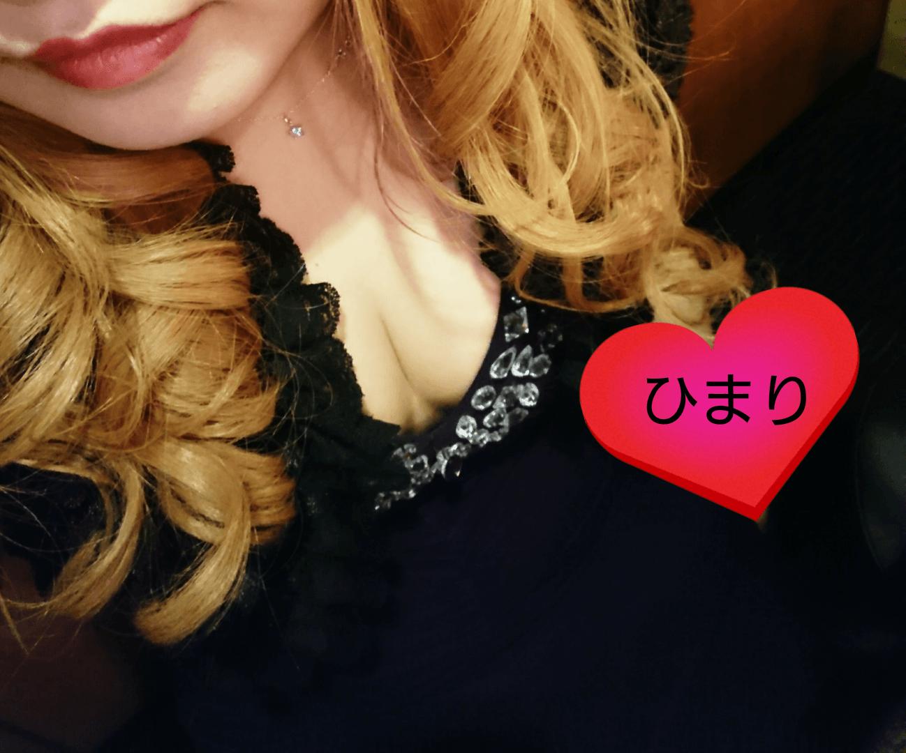 ひまり「お礼」11/18(土) 01:08 | ひまりの写メ・風俗動画