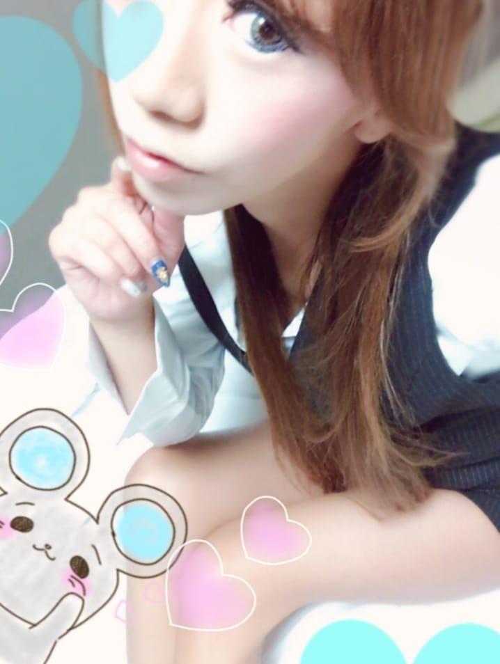 ルカ「お礼♡」11/18(土) 01:19   ルカの写メ・風俗動画