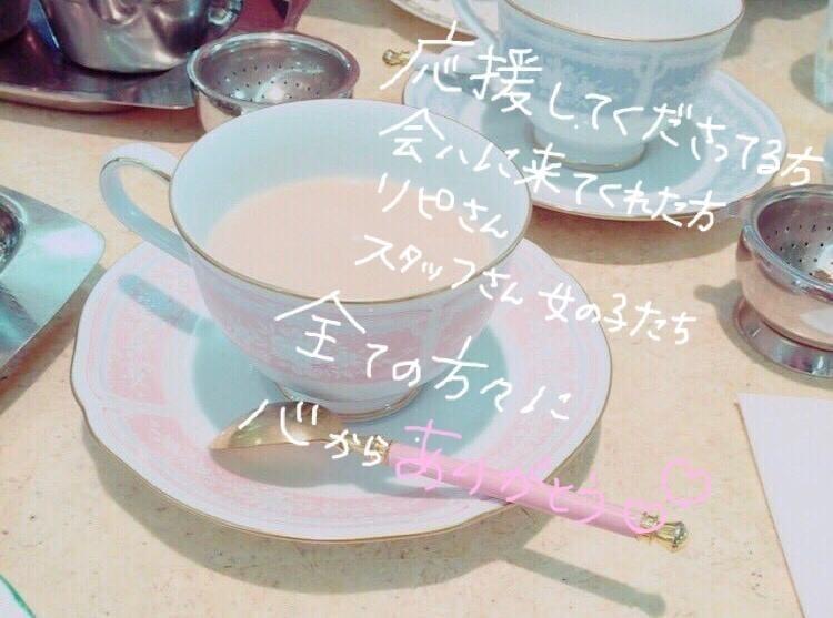 「簡潔に!」11/18(土) 05:14   杏南・あんなの写メ・風俗動画