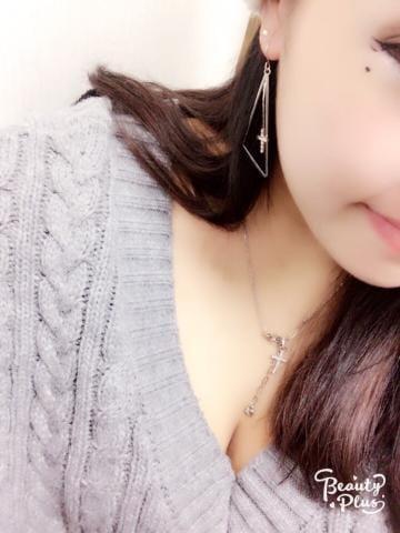 「こんばんは!」11/18(土) 07:04   かほの写メ・風俗動画