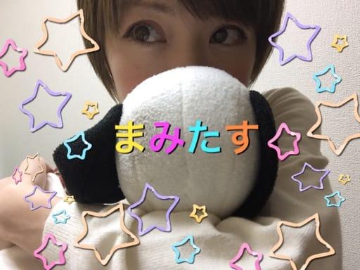 まみ「まみです☆」11/18(土) 10:36   まみの写メ・風俗動画