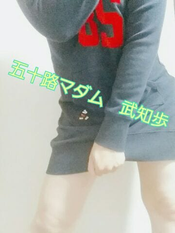 武知 歩「こんにちは」11/18(土) 12:02 | 武知 歩の写メ・風俗動画