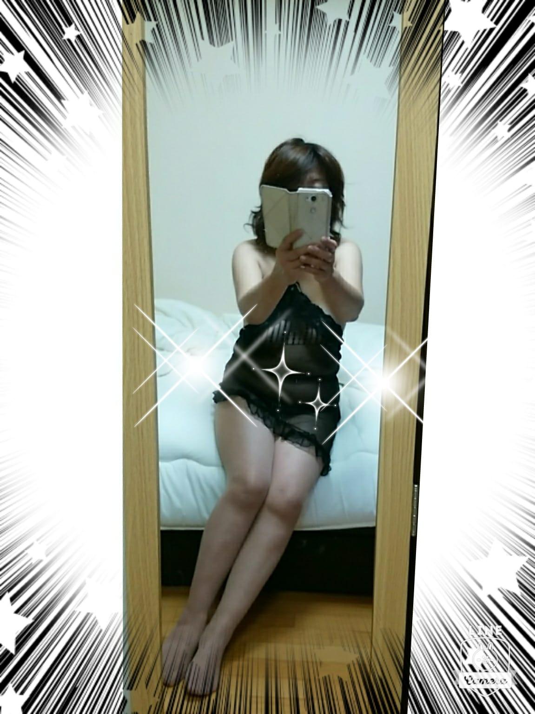 大林亜希子「☆こんにちわ☆」11/18(土) 12:54 | 大林亜希子の写メ・風俗動画