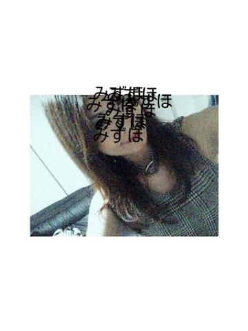 「こんにちは?」11/18(土) 15:48 | 瑞穂 【みずほ】の写メ・風俗動画