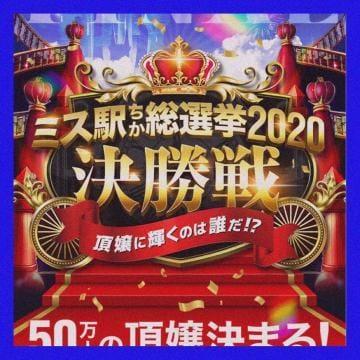 「??決勝戦??」12/10(木) 19:46   まきはの写メ・風俗動画