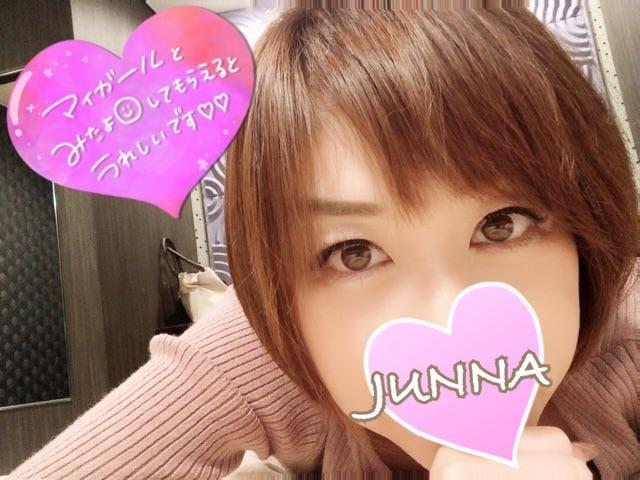 「おはようございます(??? ??)?」12/11(金) 08:58 | 純菜の写メ・風俗動画