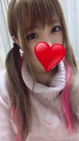 黒咲ゆず「お礼♡」11/18(土) 19:21 | 黒咲ゆずの写メ・風俗動画
