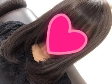 「こんばんわ」11/18(土) 20:27 | ナナの写メ・風俗動画
