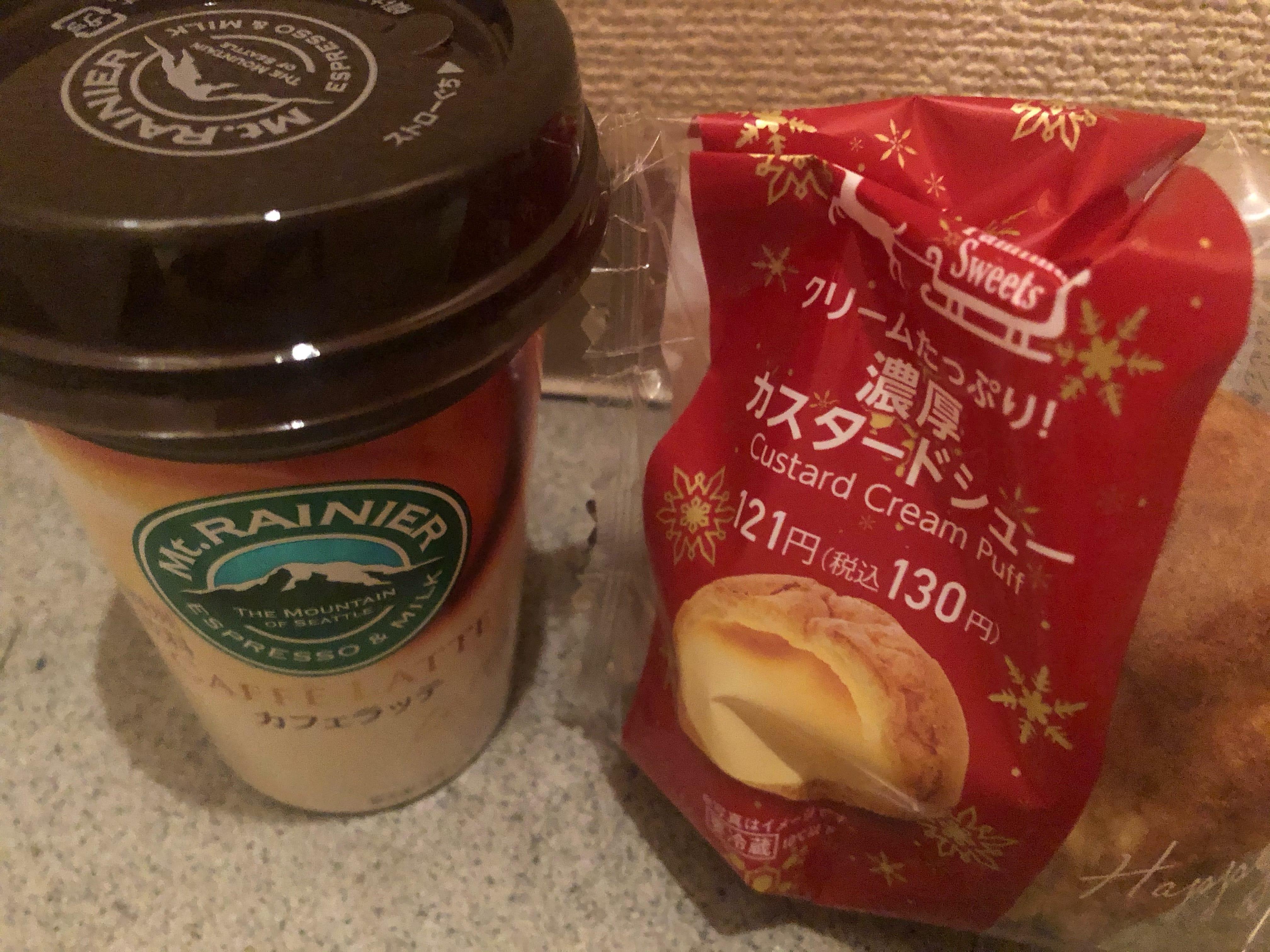 「今年も」12/12(土) 00:10 | ななせの写メ・風俗動画