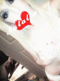 ナタリア「Icha Icha ojikan sugosimasyo\(~▽~ )」11/18(土) 22:26   ナタリアの写メ・風俗動画