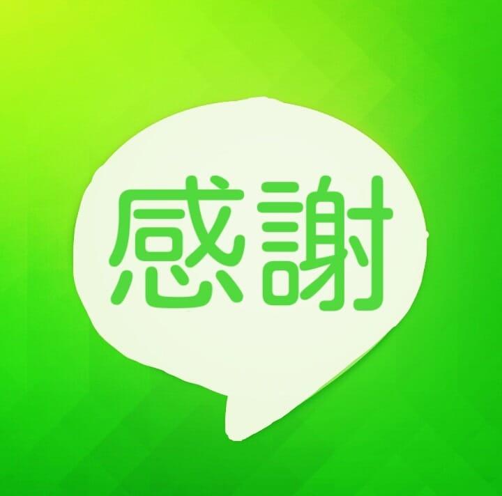 れん「こんにちわ」11/18(土) 22:46   れんの写メ・風俗動画
