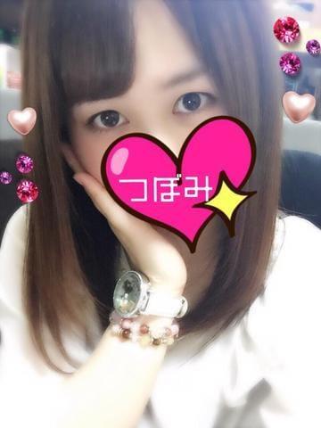 「★帰りまーす★」11/19(日) 03:21 | つぼみの写メ・風俗動画