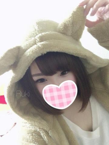 るき 癒し系HカップGIRL「おやすみー」11/19(日) 04:00 | るき 癒し系HカップGIRLの写メ・風俗動画