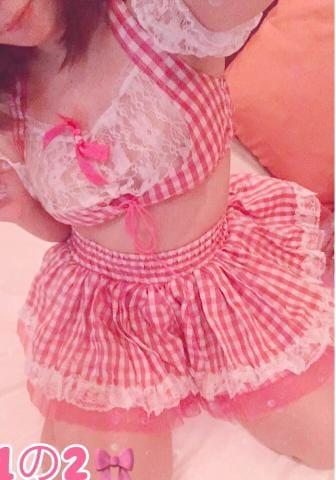 りな☆ピチピチ18歳の新入生徒「お礼?」11/19(日) 04:05 | りな☆ピチピチ18歳の新入生徒の写メ・風俗動画