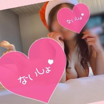 「あきサンタのクリスマス 3」12/13(日) 07:45 | 亜希-あき-の写メ・風俗動画