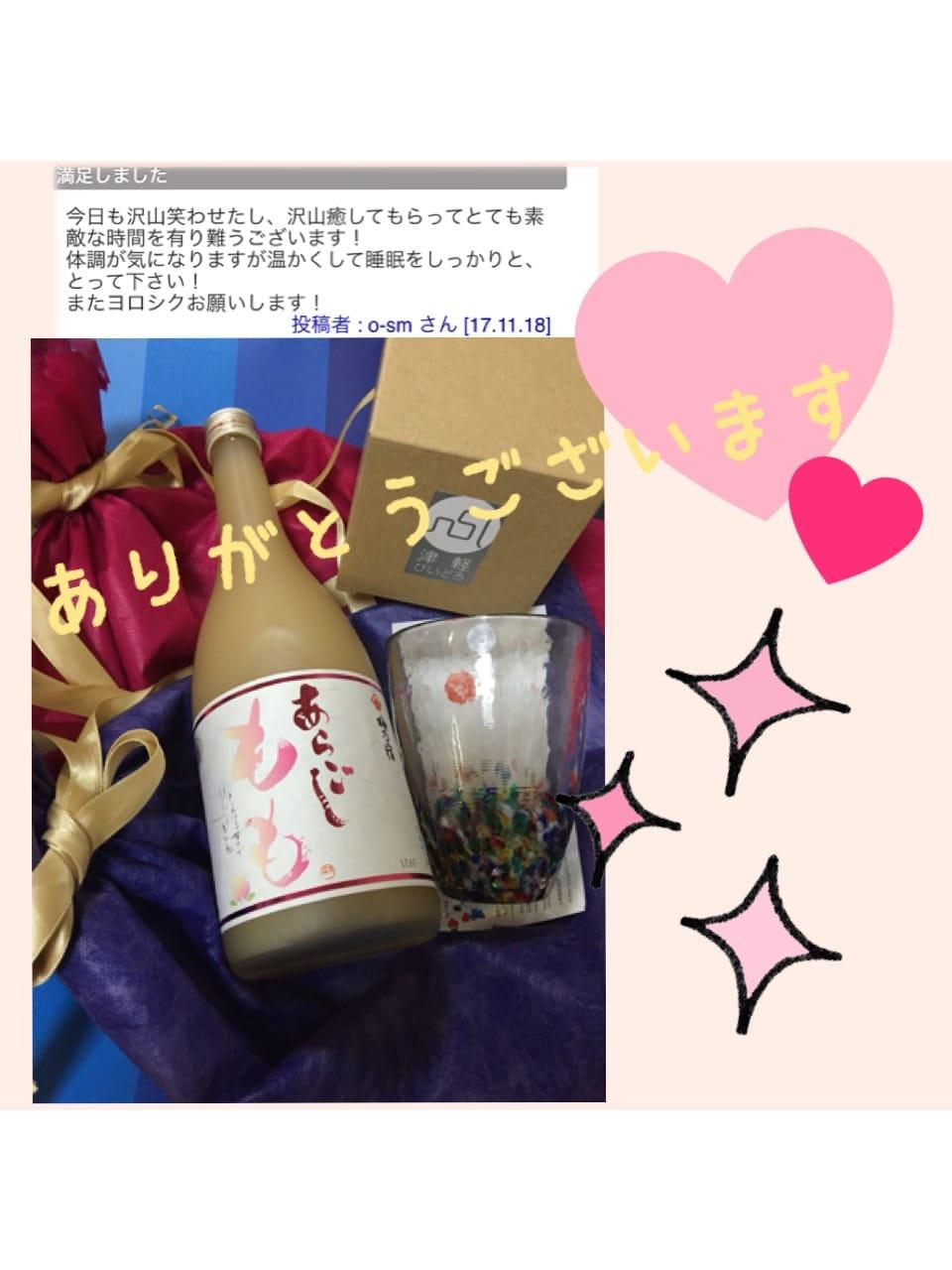 Kotoha(ことは)「げんき」11/19(日) 10:03 | Kotoha(ことは)の写メ・風俗動画