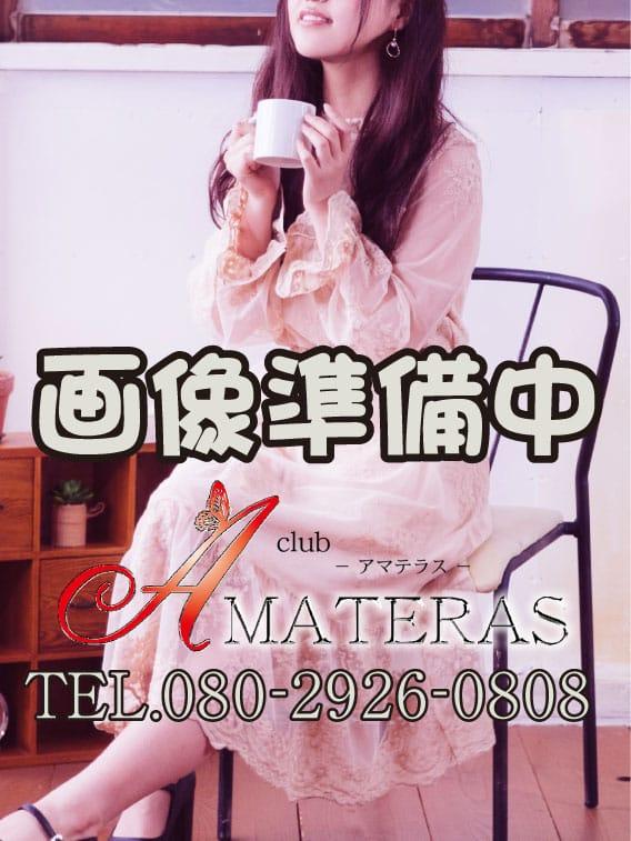 Tomomi(ともみ)「テスト」11/19(日) 10:23 | Tomomi(ともみ)の写メ・風俗動画